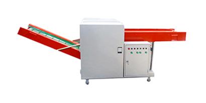 Textile Waste Cutting Machine